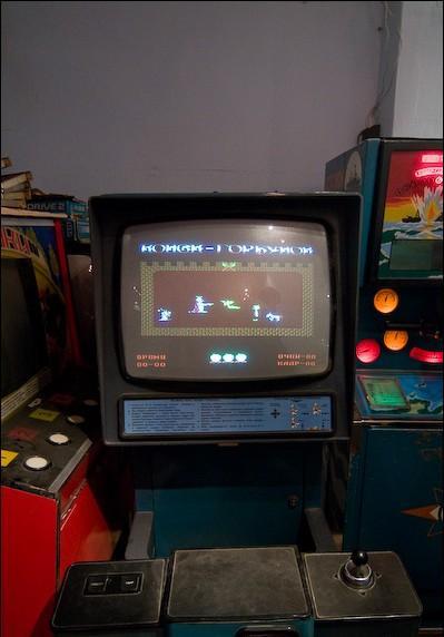 Игровые Автоматы В Магазинах Названия