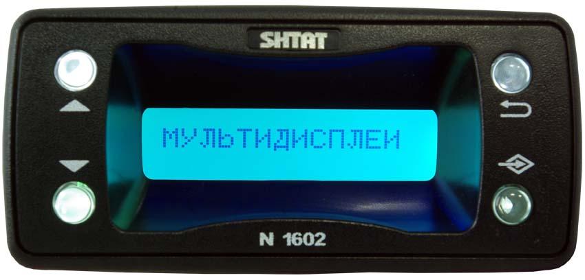 Бортовой компьютер купить москва 3