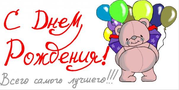 http://i.smotra.ru/data/img/users_imgs/40872/sm_users_img-273367.jpg