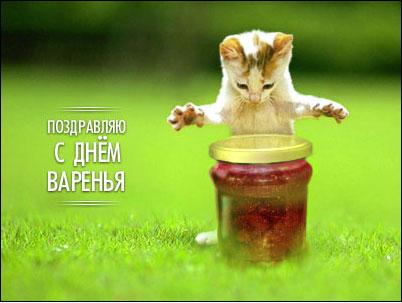 http://i.smotra.ru/data/img/users_imgs/44549/sm_users_img-273583.jpg