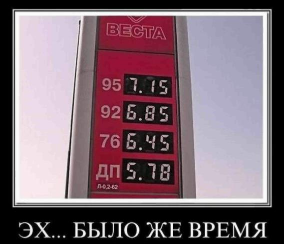 http://i.smotra.ru/data/img/users_imgs/49045/sm_users_img-245712.jpg