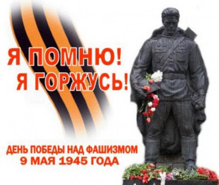 http://i.smotra.ru/data/img/users_imgs/57660/sm_users_img-254406.jpg