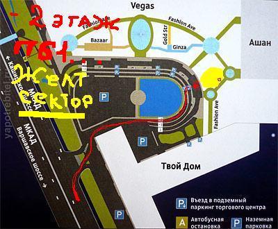 На МКАДе в северном или на Битце сесть можно на 37.  Как добраться до ТЦ Вегас: Автобус 37 от м.Домодедовская или от...